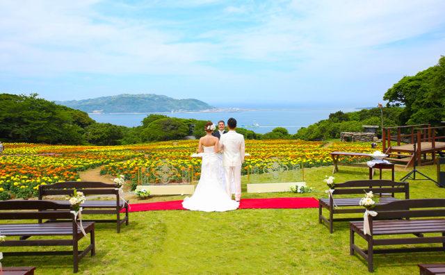 Nokonoshima Resort Wedding(能古島リゾートウエディング)